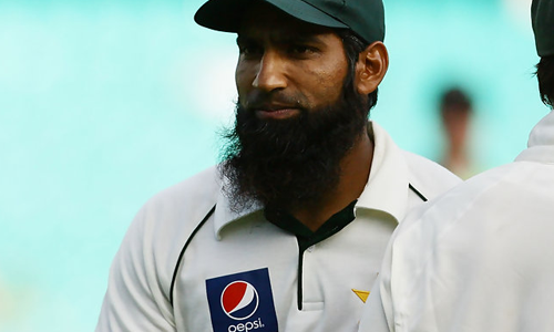 mohammad-yousuf-pakistan-cricket.png