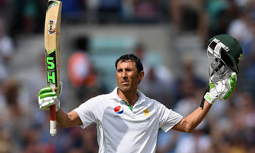 younis-khan-double-centurion-ar.png
